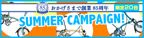 bnr505_cam201606_01