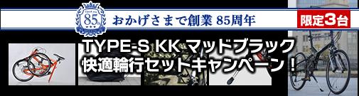 bnr505_cam201611_01