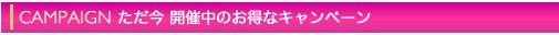 toppage_btn