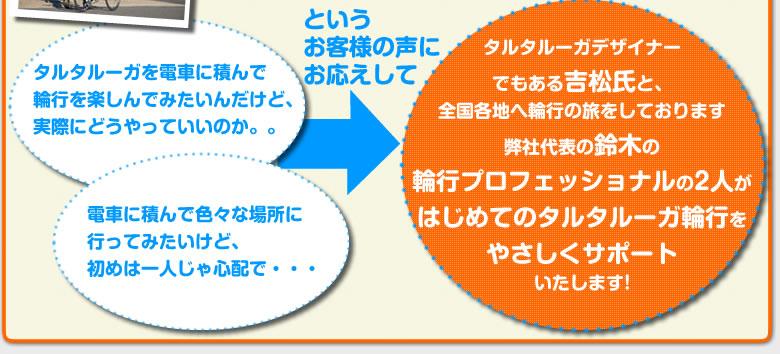 tr_event140201_r2_c1